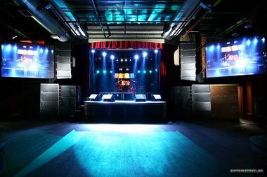 Новая концертно-зрелищная площадка откроется в Москве